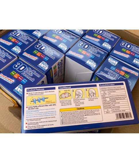 Disposable surgical mask - Level II 50/box Masks